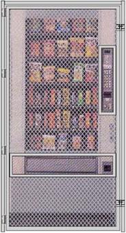 vending machine security cage